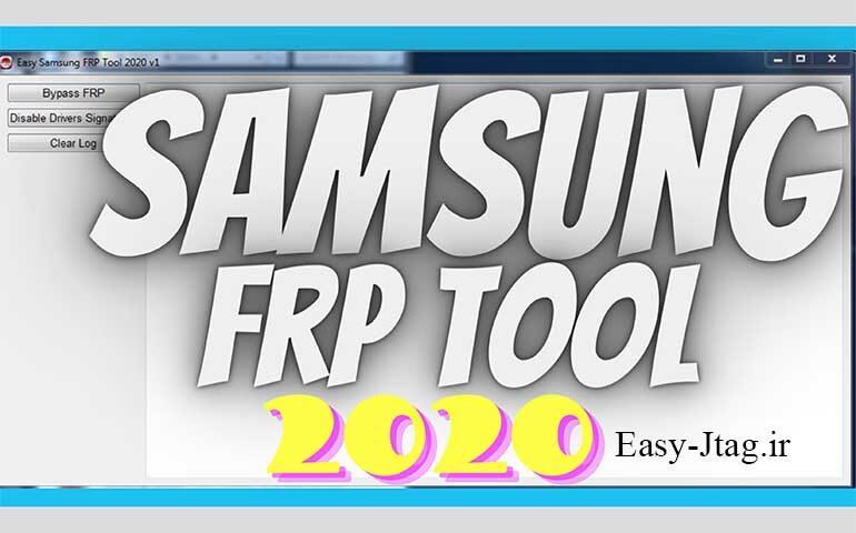 نرم افزار easy samsung frp tool
