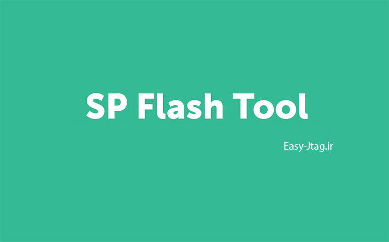 نرم افزار sp flash tool