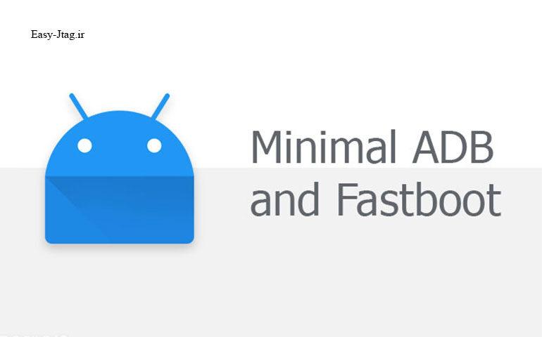 نرم افزار Adb and Fastboot