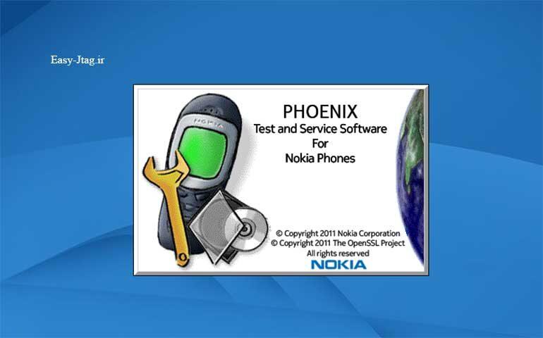 نرم افزار phoenix service software